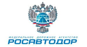 rosavtodor-300x164 Ход реализации