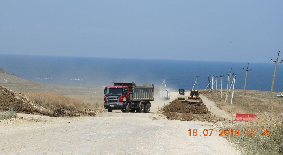 Сотрудники Дирекции проинспектировали строительство дороги в Ленинском районе Крыма