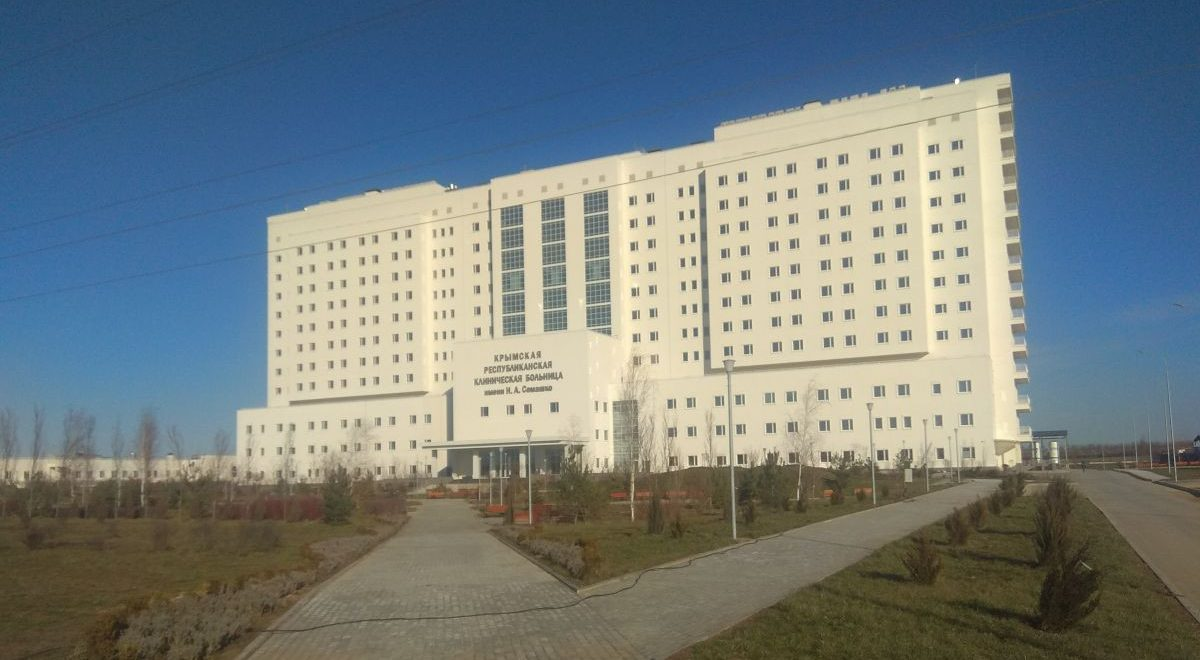 Сотрудники Дирекции проинспектировали объекты социальной инфраструктуры в Симферополе и Симферопольском районе