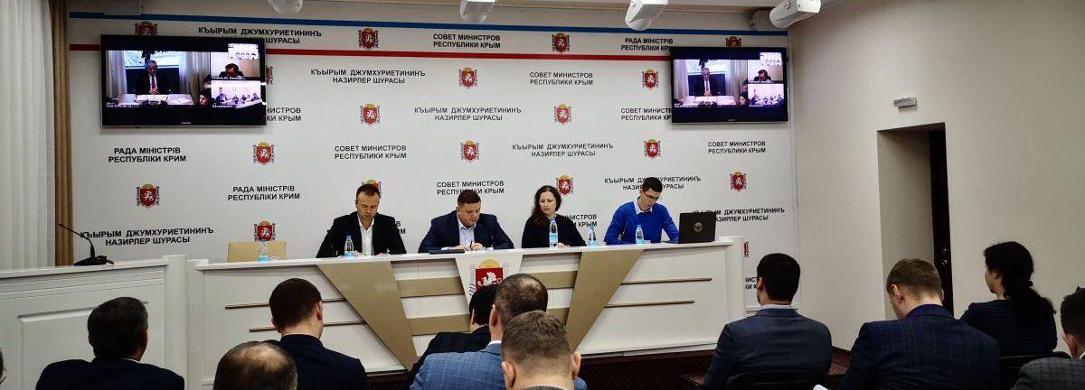 Сергей Назаров провел еженедельное совещание в режиме ВКС по вопросам реализации ФЦП