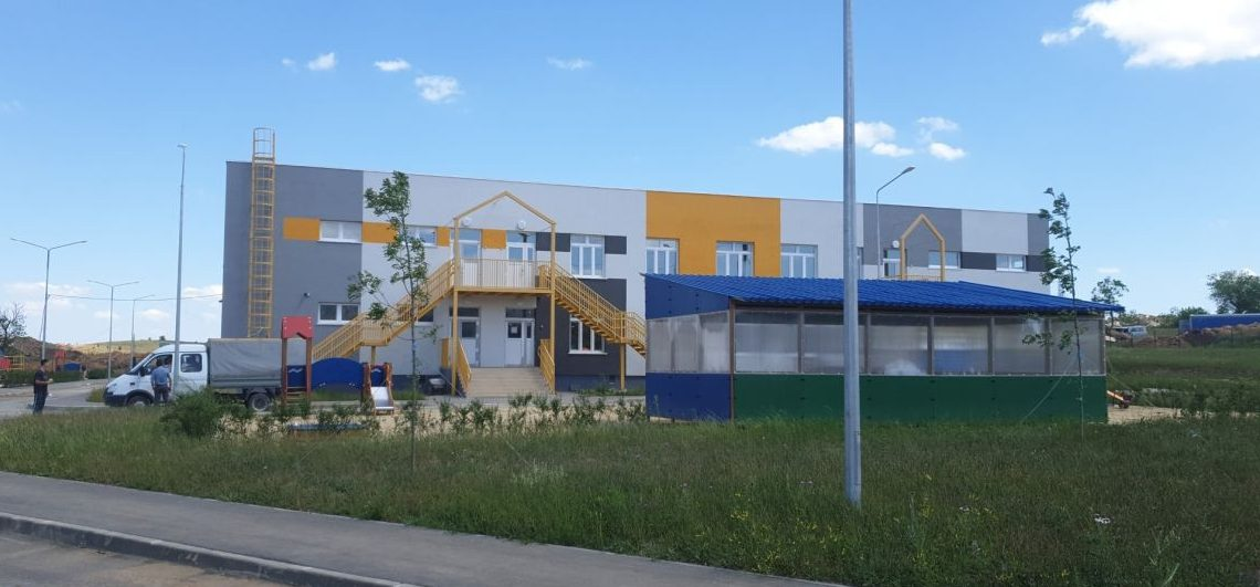 Сотрудники Дирекции проинспектировали социальные объекты Симферополя и Симферопольского района